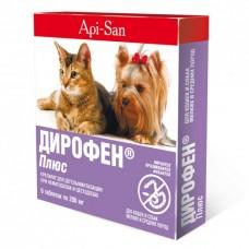 Дирофен плюс для кошек и собак мелких и средних пород №6