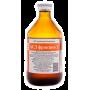 АСД 2Ф- антисептик стимулятор Дорогова 2 фракция, Армавирская биофабрика(голограмма)