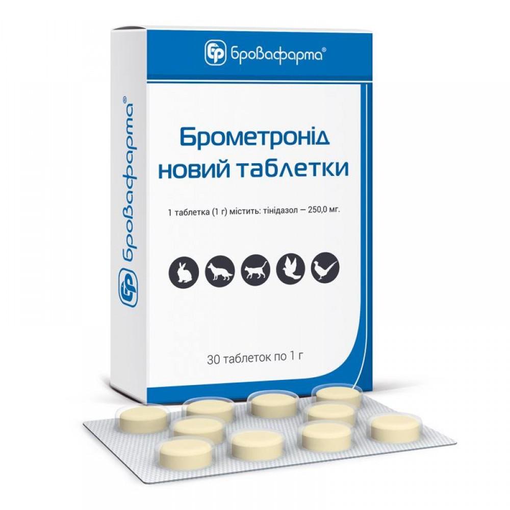 Брометронид новый таблетки