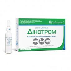 Динотром снят с производства ( аналог репродуктаза)