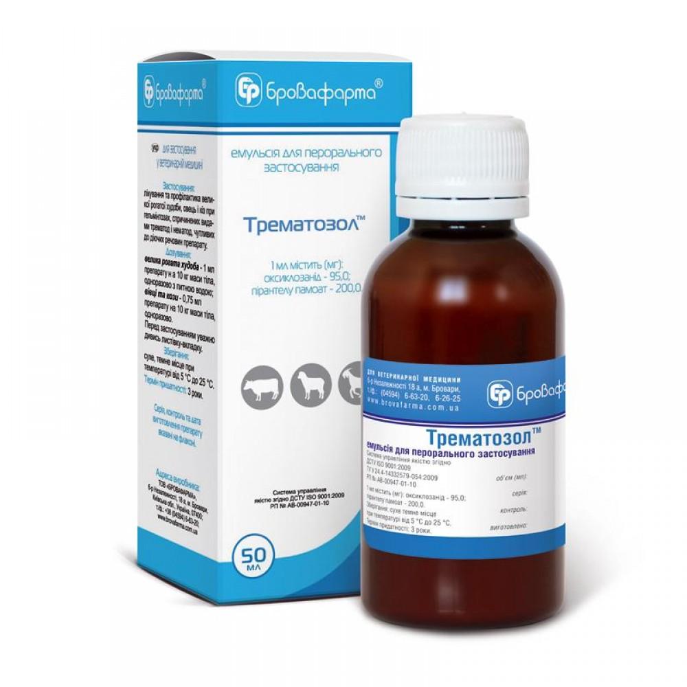 Трематозол