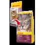 Josera Carismo сухой корм для пожилых котов