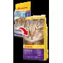 Корм для котов и кошек Josera Culinesse для привередливых кошек