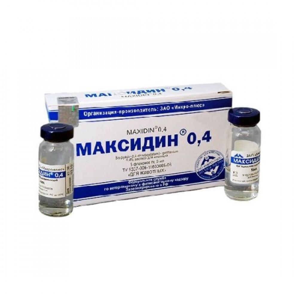 Максидин 5мл (0.4% инъекционный)