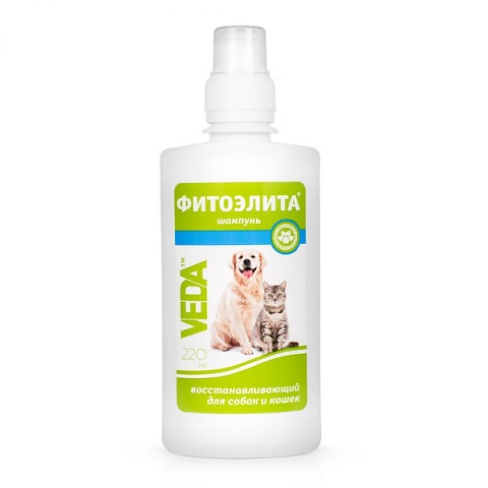 Фитоэлита шампунь восстанавливающий для собак и кошек, 220 мл, Веда