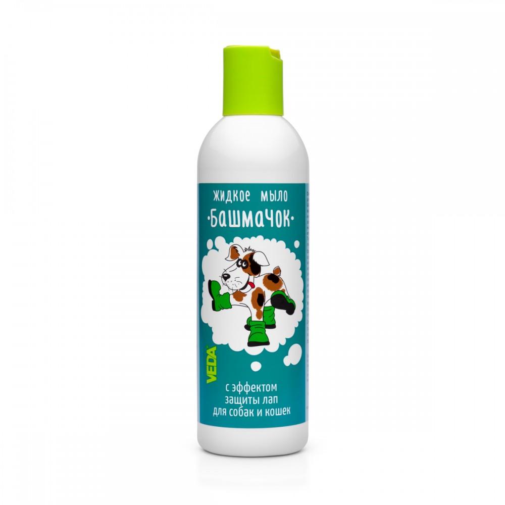 """Жидкое мыло """"Башмачок"""" для ухода за кожей и шерстью кошек и собак 220 мл."""