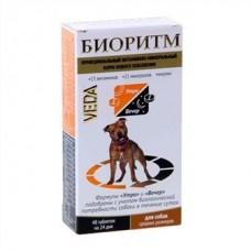 Биоритм для собак средних размеров 48 таб. по 0,5.