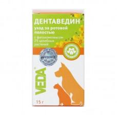 Veda Дентаведин (Dentavedin) - Стоматологический гель для собак и кошек, 15 г