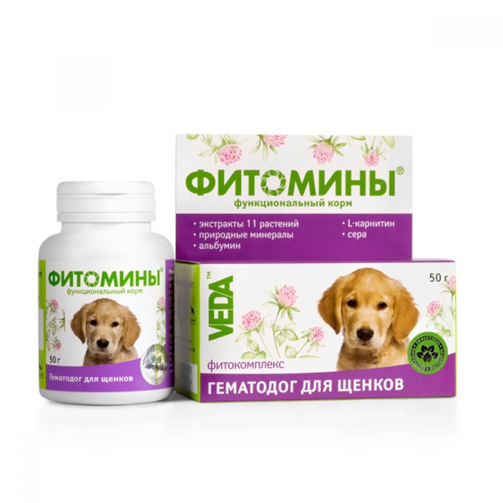 Veda Фитомины - ГематоДог для щенков и взрослых собак в период восстановления, 100 табл.