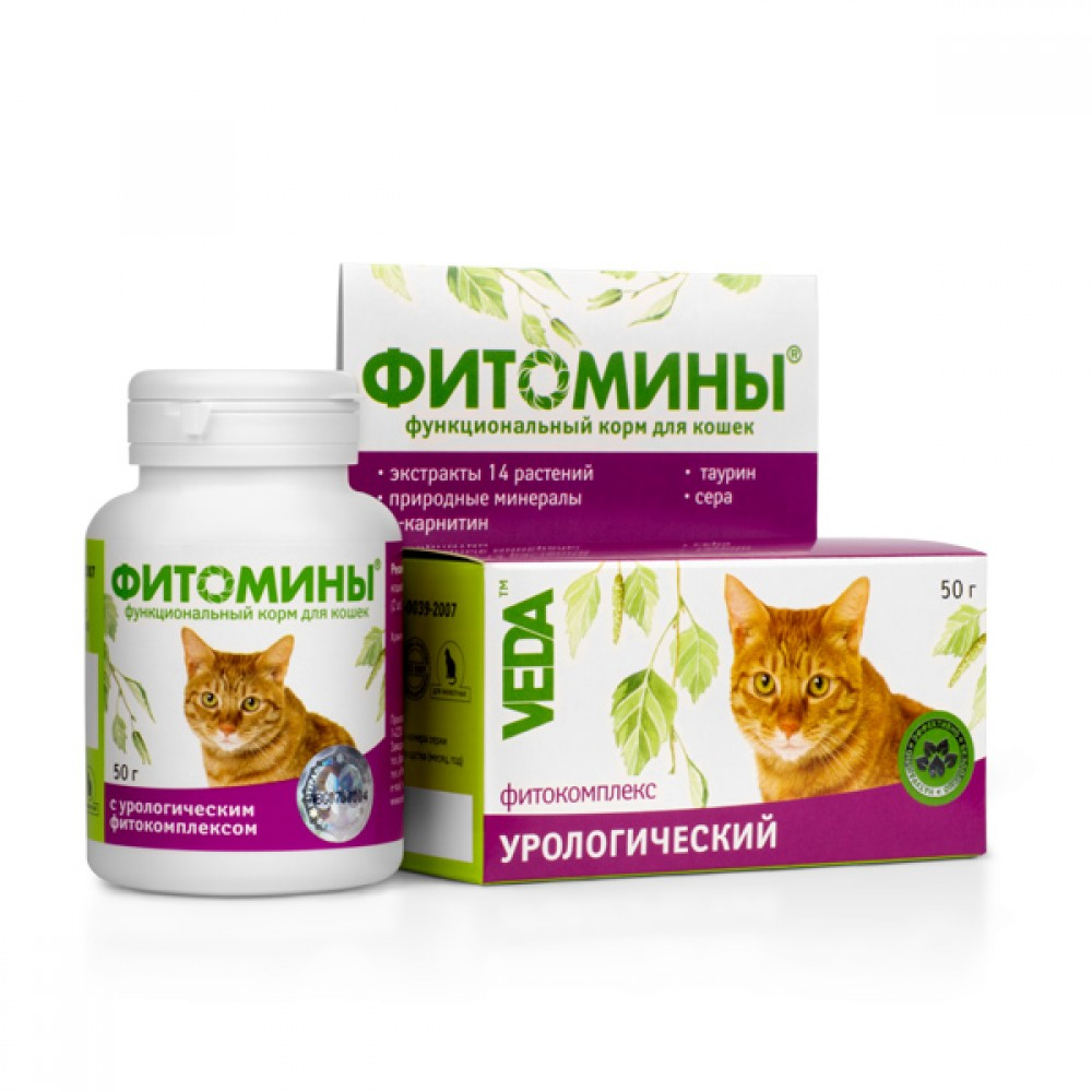 Фитомины с урологическим фитокомплексом для кошек