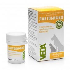 Лактобифид, 20 табл.(нормализует работу кишечника, проф-ка дисбактериоза )