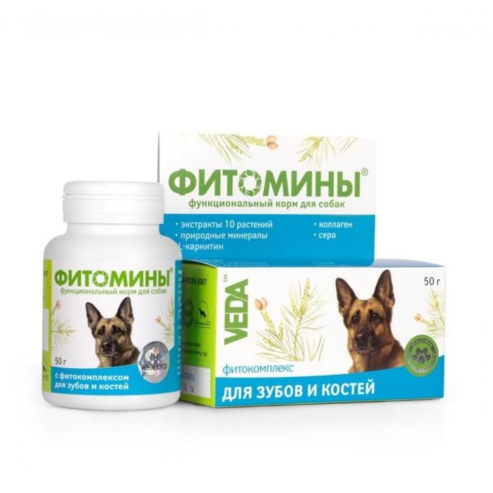 Фитомины для зубов и формирования скелета собак 50 г