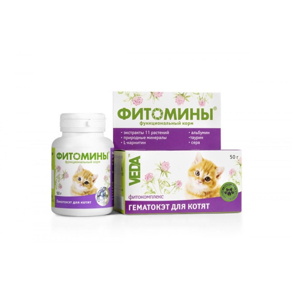 Фитомины Гематокэт ВЕДА для ускорения роста, развития для котят, 100 табл