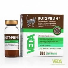 Котэрвин (3фл по 10 мл) для профилактики и лечения урологического синдрома и мочекаменной болезни