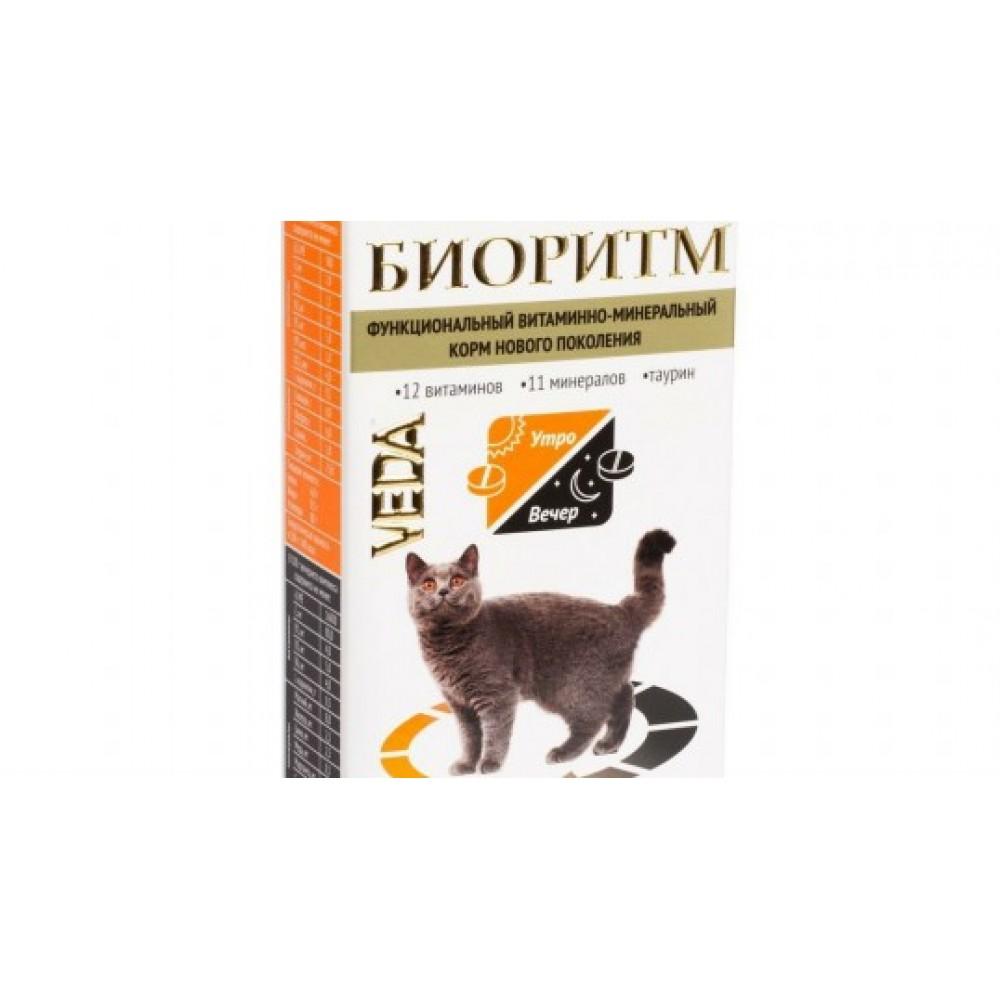 Биоритм для кошек со вкусом морепродуктов, 48 табл. по 0,5.