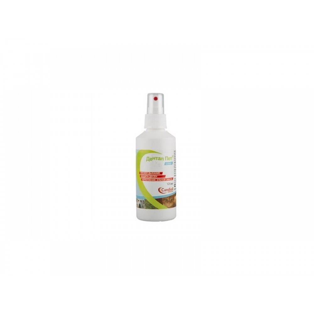 Кандиоли ДенталПет спрей (CANDIOLI Dental Pet Spray ) 125 мл