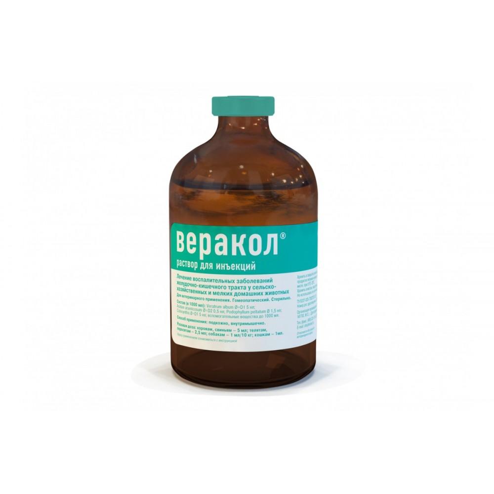 Веракол р-р для инъекций