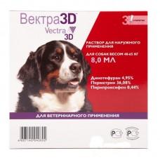 ВЕКТРА 3D 40.1- 65.0 кг(3х8,0мл) для собак