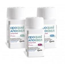 Апоквел (Apoquel) 5,4 мг для собак