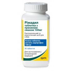 Римадил 100 мг табл.№20 (карпрофен)