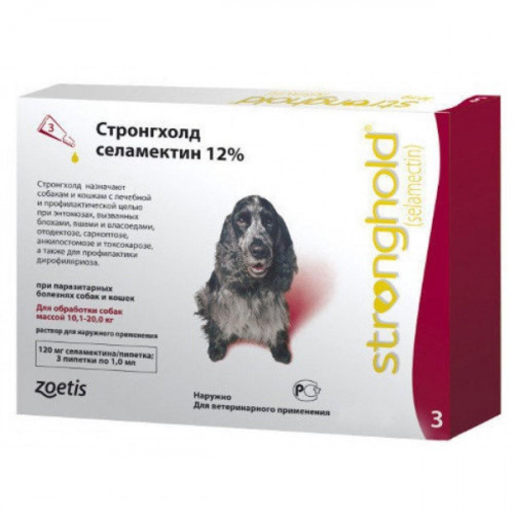 Стронгхолд 12% для собак 10-20 кг, 1 мл х 3 пипетки