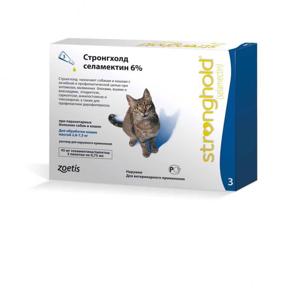 Стронгхолд 6% для кошек, 0,75мл х 3 пипетки