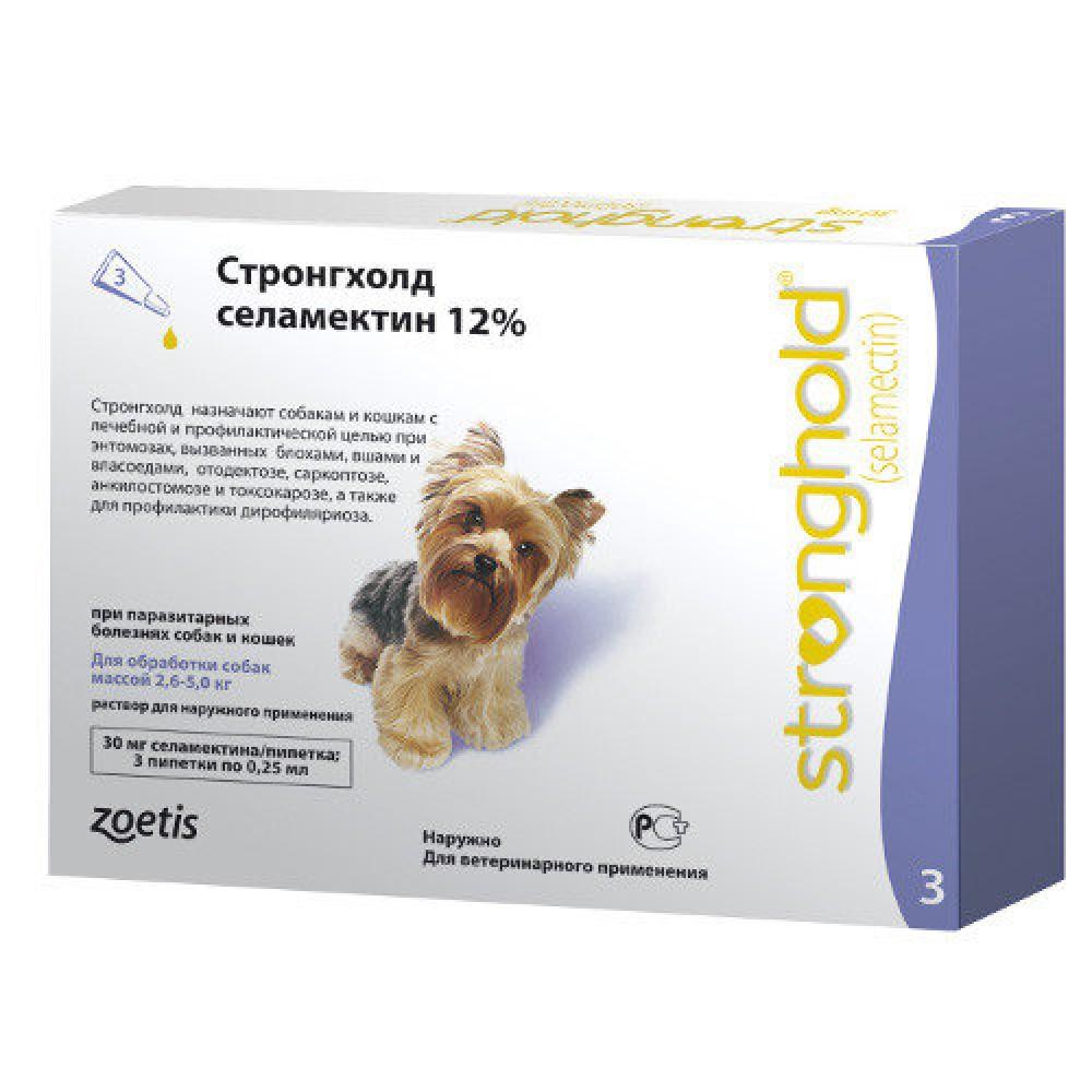 Стронгхолд 12% для собак 2,5-5 кг, 0,25 мл х 3 пипетки